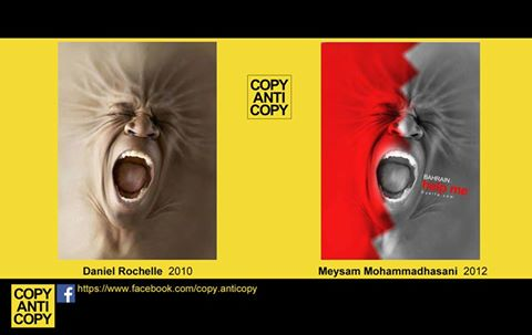 copyanticopy-6